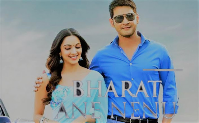 bharat ane nenu in hindi download