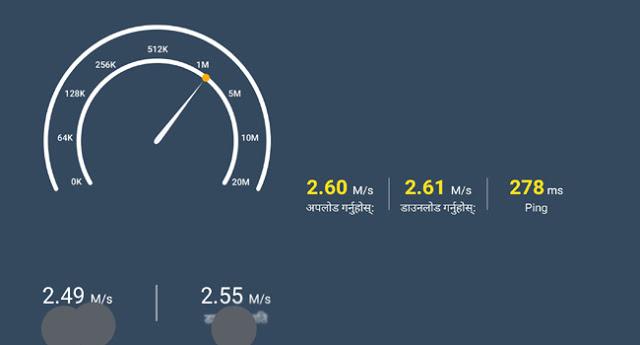 check my net speed