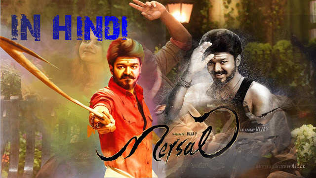 mersal movie in hindi