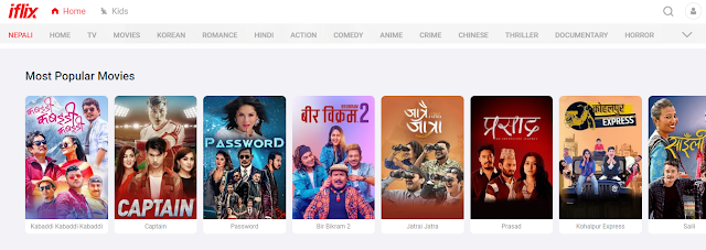 nepali movie download