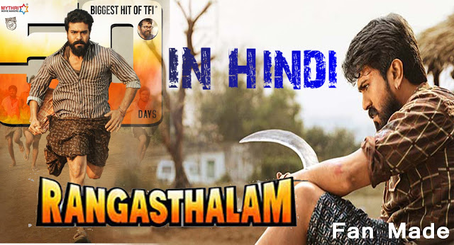 rangasthalam full movie in hindi dubbed